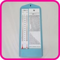 Гигрометр психрометрический ВИТ-1 (Украина)