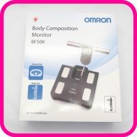 Весы напольные электронные OMRON BF-508 с жироанализатором