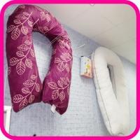 Подушка для беременных формы U 340х35 БиоСон (холлофайбер) без наволочки