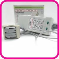 Аппарат Витафон-ИК для фонирования