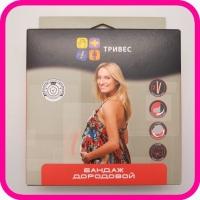 Бандаж для беременных дородовой/послеродовой Т-1118 Тривес