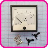 Миллиамперметр М42300 0..5/50 мА (1,5)