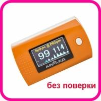 Пульсоксиметр Армед YX300 без поверки