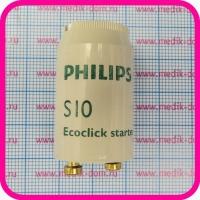 Стартер Philips S10 4-65W 220-240V Ecoclick