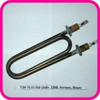 ТЭН 70.03.000 (2кВт, 220В, н/сталь, вода)