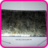 ТЭН ЭО-1,75/110-250-140 (0,175кВт, 110В, плоский, парафин)