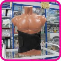 Корсет ортопедический грудопоясничный Т-1553 (УЦЕНКА - повреждена упаковка)