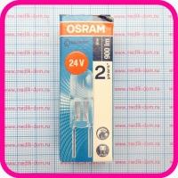 Лампа галогенная Osram 64445U 24V 50W GY6,35