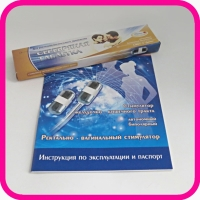 Стимулятор Серебряная таблетка для желудочно-кишечного тракта