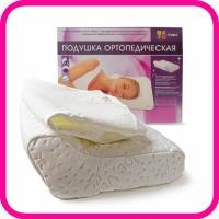 Подушка ортопедическая под голову ТОП-106 Тривес для взрослых