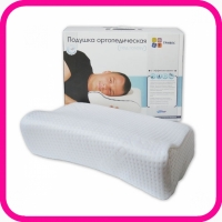Подушка ортопедическая под голову ТОП-116 Тривес для взрослых