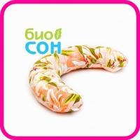 Подушка для беременных формы