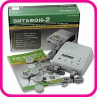 Витафон-2, аппарат виброакустического и инфракрасного воздействия