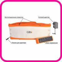 Вибропояс для похудения SLIM & CHIC арт. GESS-262