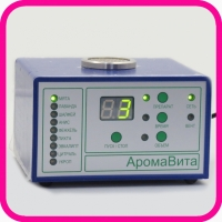 Аппарат АромаВита ароматерапевтический
