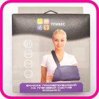 Бандаж на плечевой сустав (косынка) Т-8102 Тривес