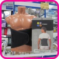 Корсет ортопедический грудопоясничный Т-1553