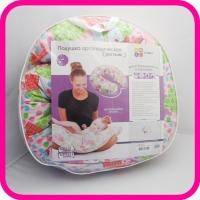 Подушка для беременных и кормления ТОП-113 L Тривес, ортопедическая