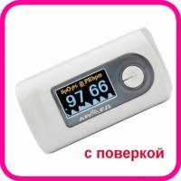 Пульсоксиметр Армед YX301 с поверкой