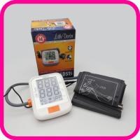 Тонометр автоматический Little Doctor LD-51S + адаптер + увеличенная манжета (25-36 см)