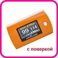 Пульсоксиметр Армед YX300 с поверкой