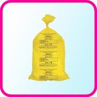 Пакет для утилизации медицинских отходов класса Б, 30 л (100 шт)