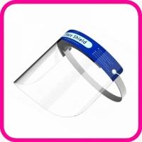 Экран защитный для лица и глаз Face Shield