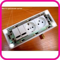 Щиток электрический Legrand с подсветкой