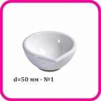 Ступка фарфоровая №1 D=50 мм