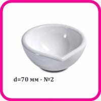 Ступка фарфоровая №2 D=70 мм