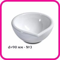 Ступка фарфоровая №3 D=90 мм