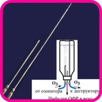 Иглы для озонирования физрастворов Г 2,0 х 180 И-160